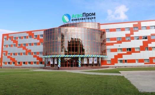 ГК «АгроПромкомплектация» подвела итоги работы в I полугодии 2016г.