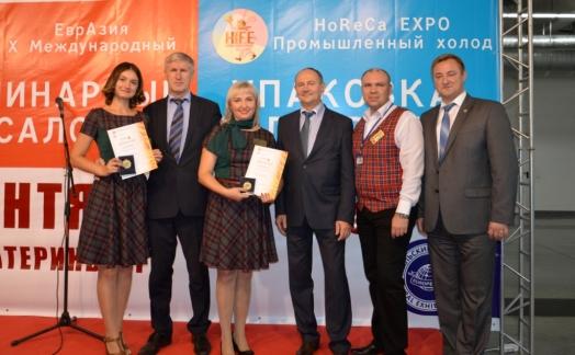 ОАО «Птицефабрика «Рефтинская» приняла участие в XVII специализированной выставке «Агрофорум-2016»