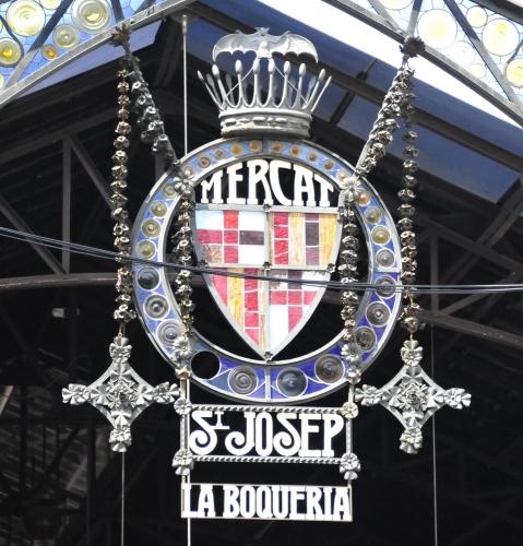 Витрины Испании. Рынок Бокерия в Барселоне