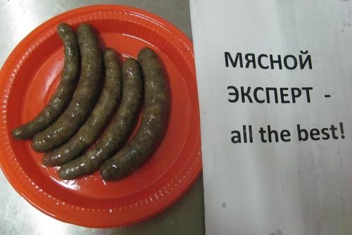 """Конкурс """"Ем колбаски с Мясным экспертом и Омегой""""."""