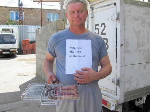 Товарищ по-производству и колбаски
