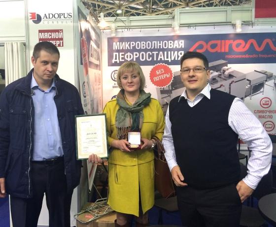 Компания КФТЕХНО прияла участие в 12-ом международном конкурсе машин и оборудования для агропромышленного комплекса