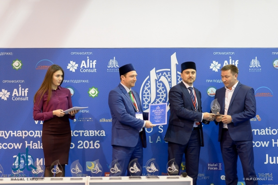 Moscow Halal Expo 2016