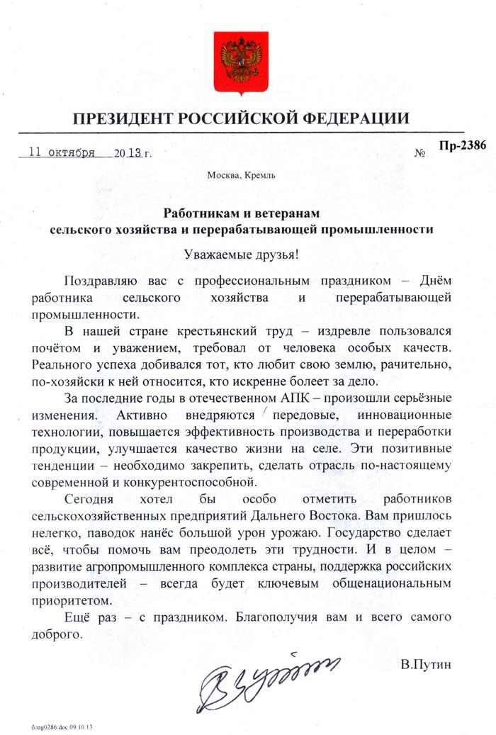 """ГБУЗ """"Клинический госпиталь для ветеранов войн г. Краснодар"""