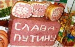 ostorozhno-obman-moskovskaya-kolbasa-delaetsya-ne-iz-moskalej-list.jpg