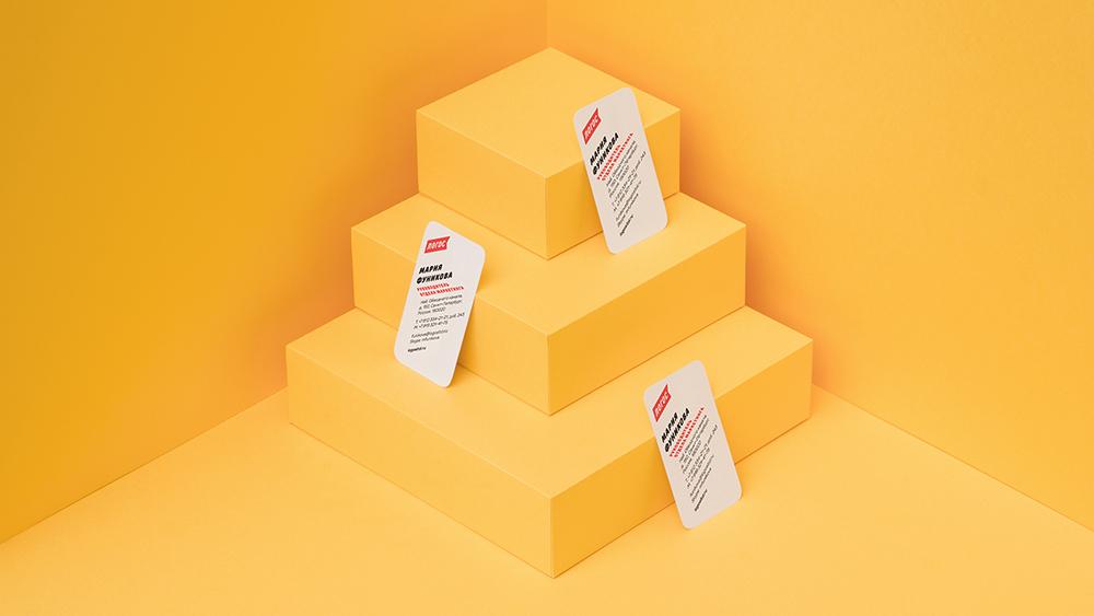 26_card_pyramide_big.jpg