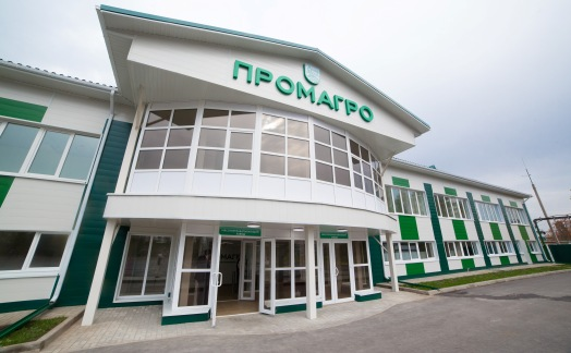 Белгородский АПК «ПРОМАГРО» завершает год с рекордными показателями
