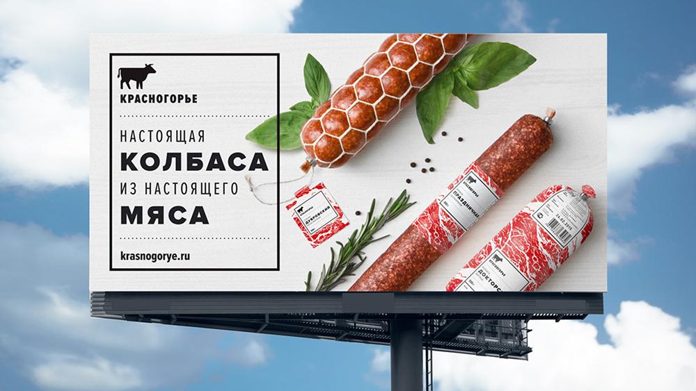 17_billboard.jpg