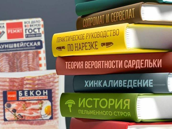 книги от ремит.jpg