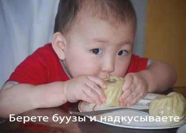 FB_IMG_1487182262726.jpg
