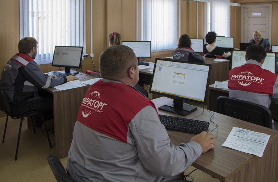 мираторг учебный центр.jpg