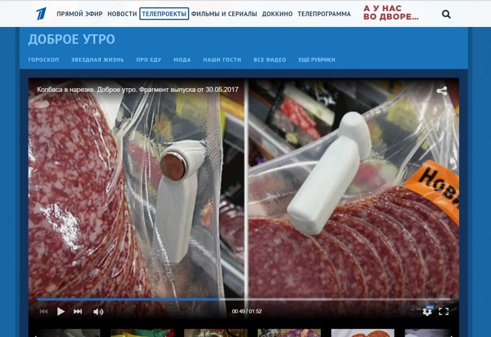 1 канал спер фотографии из моего ФБ.jpg