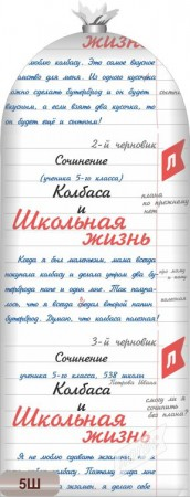 file1504015057.jpg