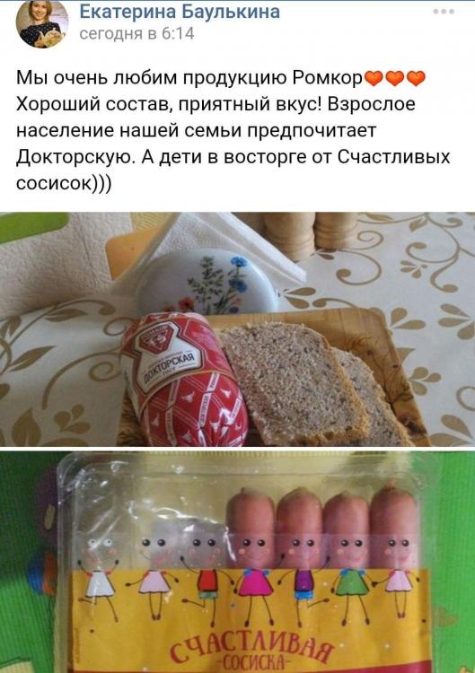 FB_IMG_1508512525656.jpg