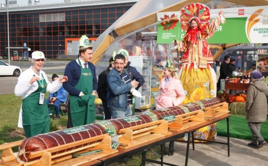 Царь-колбаса поставила новый мировой рекорд на ВДНХ