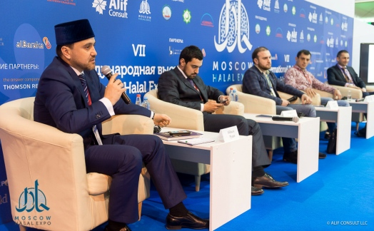 Выставка Moscow Halal Expo 2017, 16-18 ноября 2017 года, Москва, выставочный центр Сокольники, павильон 4