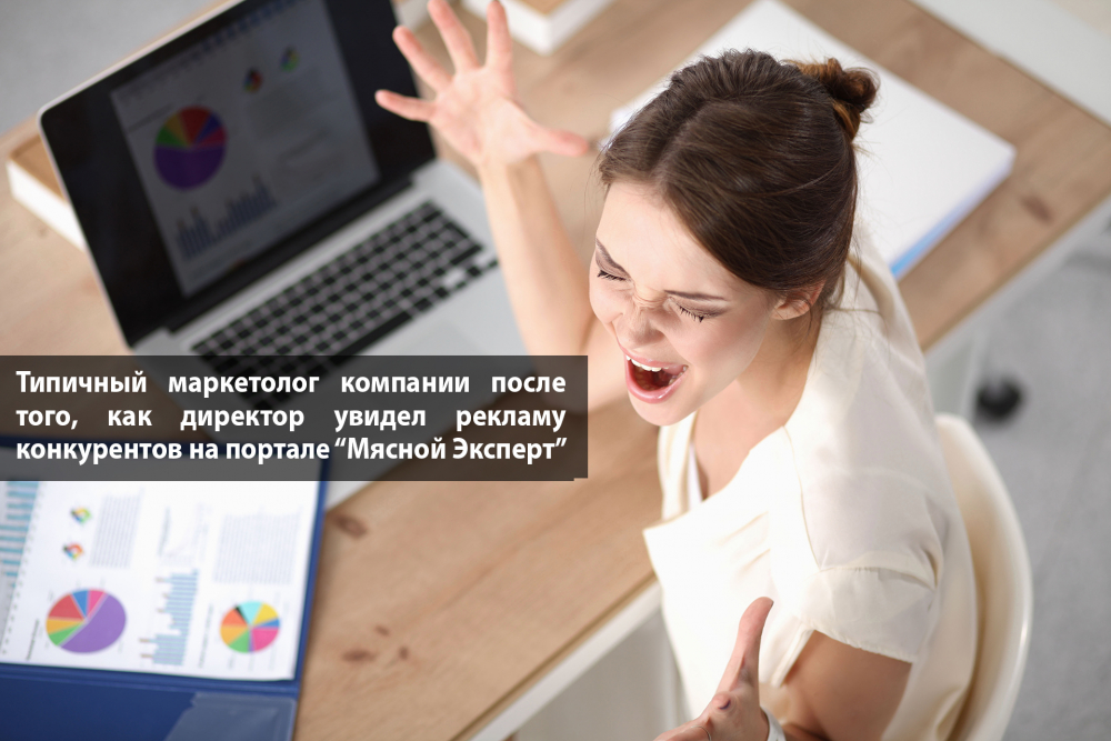 Depositphotos_51140817_original_маркетолог.jpg