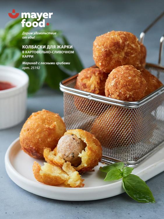 Колбаски в картофельно-сливочном карри.jpg