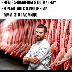 Goncharov Roman