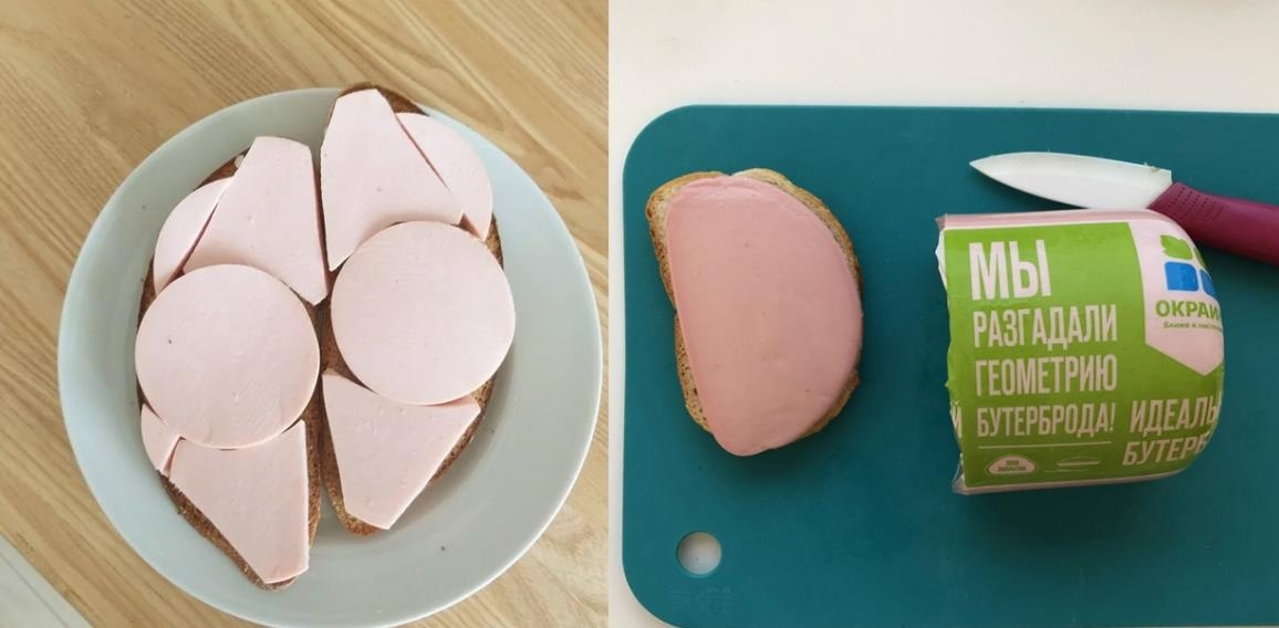Геометия бутерброда