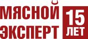 МЯСНОЙ ЭКСПЕРТ