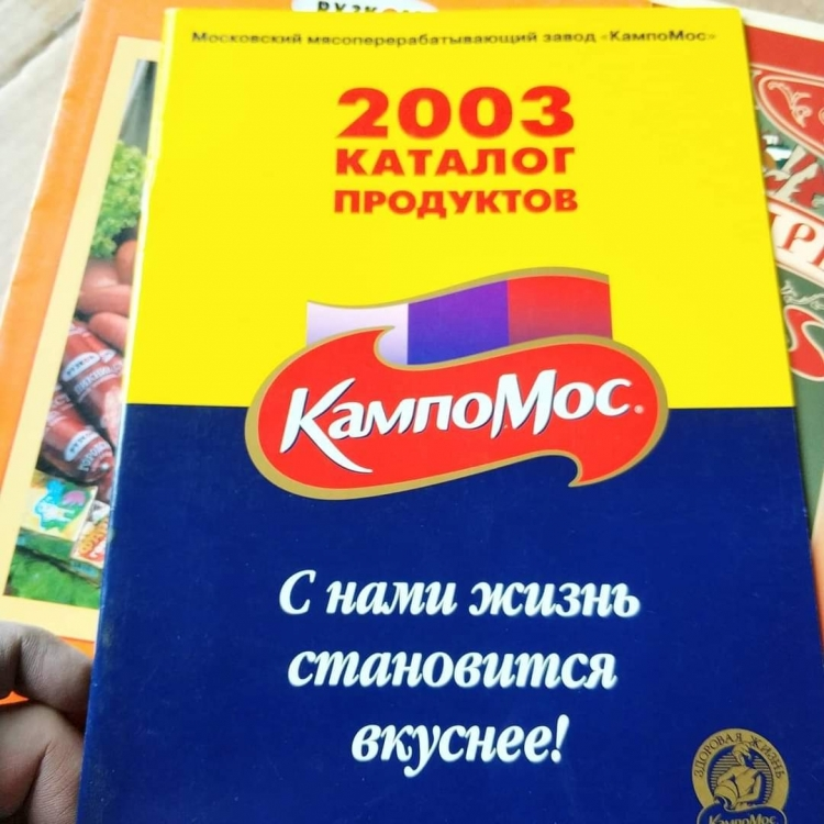 FB_IMG_1603625515636.jpg