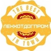 LenHotDogProm