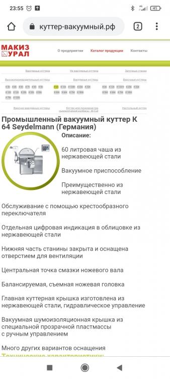 Screenshot_2021-06-22-23-55-55-769_com.android.chrome.jpg